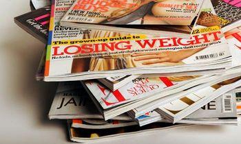 Print-Magazines