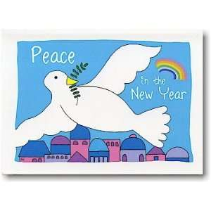 Jewish-new-year---jerusalem-dove